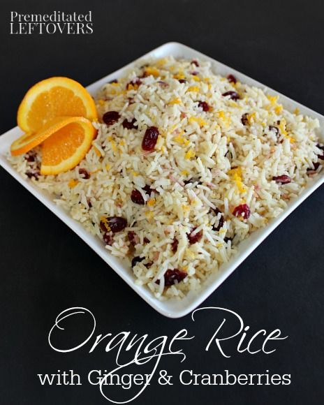 Orange Rice with Cranberries - 30+ Remarkable Rice Recipes