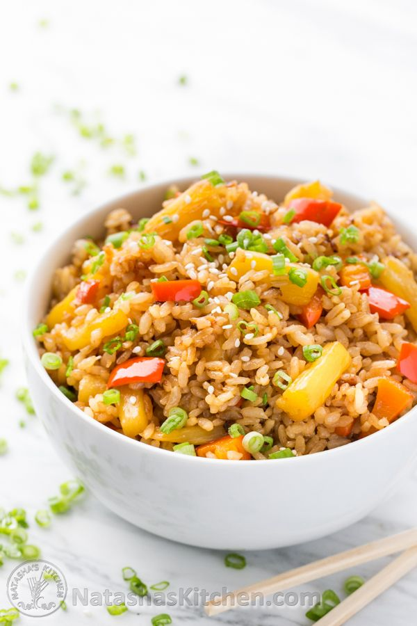 Pineapple Fried Rice - 30+ Remarkable Rice Recipes